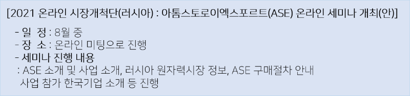 ASE세미나.png